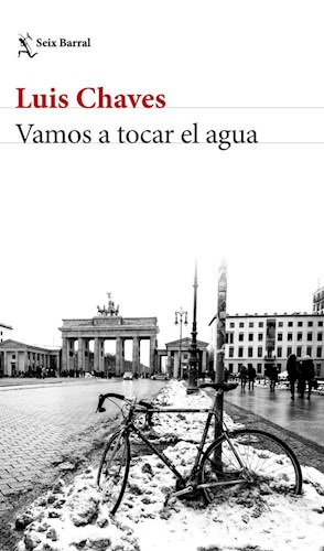 VAMOS A TOCAR EL AGUA