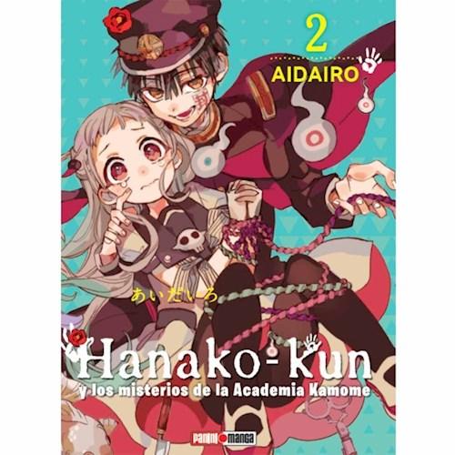 HANAKO KUN 02